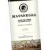 PAGOS DE MATANEGRA Crianza 2016